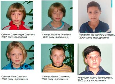 На Буковині шестеро дітей втекли з табору відпочинку: поліція оголосила їх у розшук