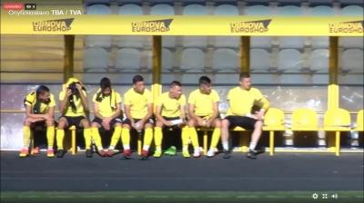 У Чернівцях ФК «Буковина» приймає команду «Арсенал-Київщина». НАЖИВО