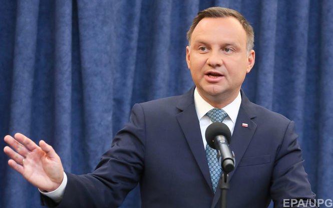 Дуда відкрив економічний форум: Польща є прихильником «відкритих дверей» ЄС