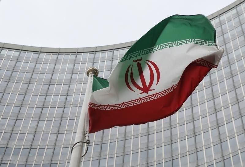 В Ірані заявили про створення неймовірно великої бомби