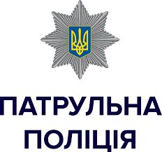 Патрульна поліція вже займається всіма дорогами Буковини