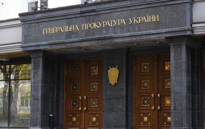 Справа «чорної бухгалтерії»: ГПУ повідомила про підозру екс-регіоналу тапомічнику нардепа