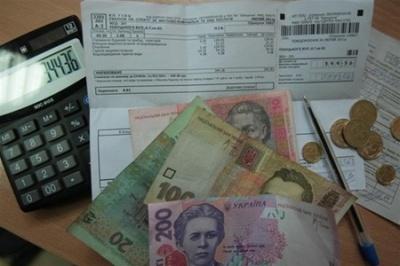 Буковинці за комуналку сплатити біля мільярда гривень