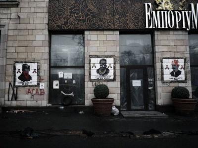У Києві художники збираються відновити графіті на вулиці Грушевського