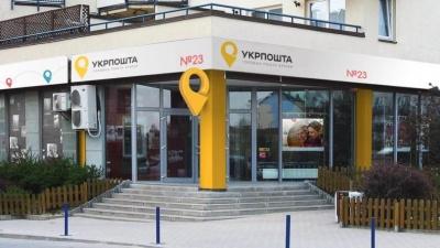 """""""Укрпошта"""" хоче постачати газ в Україну"""