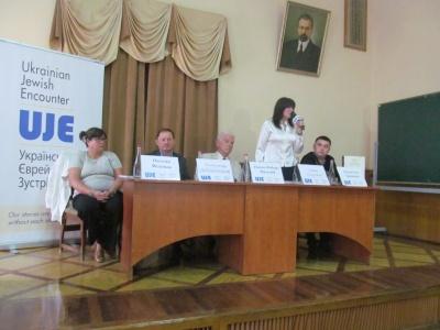 """У Чернівцях презентували книгу """"Євреї та українці: тисячоліття співіснування"""""""