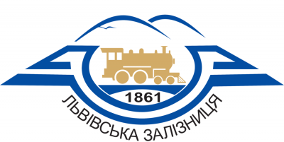 Запуск потягу Чернівці-Сучава можливий ще до кінця року, - Львівська залізниця