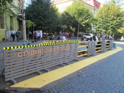 Студентську площу облаштували в Чернівцях (ФОТО)