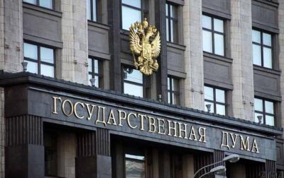 У російській Держдумі погрожують відкрито постачати зброю бойовикам ОРДЛО