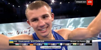 Український боксер став чемпіоном світу
