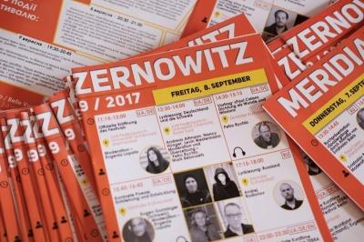 Поетичні читання у синагозі, частування вином і концерт - триває Meridian Czernowitz