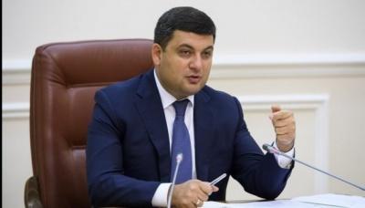 Гройсман уверен, что Украина преодолела кризис