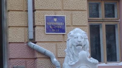 Двоє депутатів Чернівецької облради склали мандати