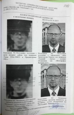 У Росії слідчі з'ясували, що 18-річний Яценюк воював у Придністров'ї