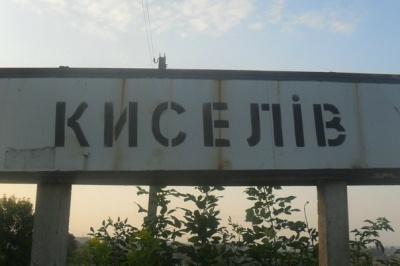 Ще в одному селі Буковини рада припинила повноваження голови