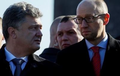Порошенко и Яценюк договариваются об обьединении в одну партию, - СМИ