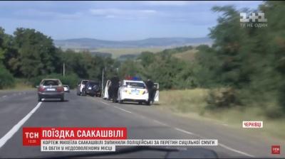 Кортеж Саакашвили на Буковине остановила полиция за нарушение правил