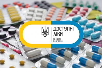 Чернівецькій області виділили понад 4 млн грн на «Доступні ліки»