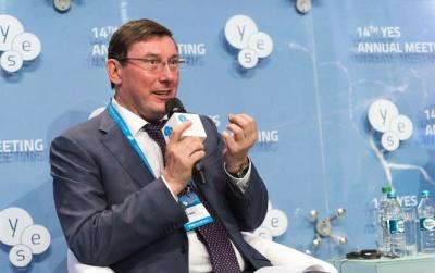 ГПУ встановила ініціаторів розстрілу Майдану, справи передадуть до суду наприкінці вересня – Луценко