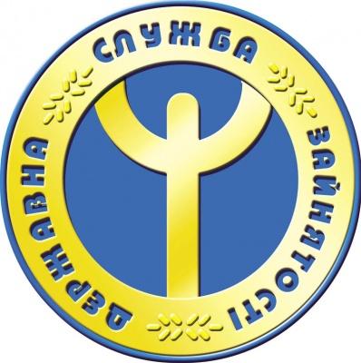 На Буковині є вакансії із зарплатою до 13 тисяч гривень