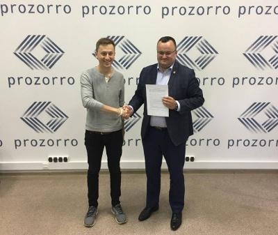 Чернівецька міська рада співпрацюватиме з електронною системою ProZorro