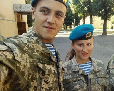 «Шел на войну - встретил невесту»: буковинец, который служил в АТО, женился на луганчанке