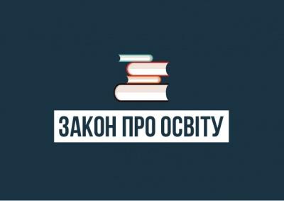 «Як дітям навчатися, мають вирішувати батьки»: у румуномовних селах на Буковині обговорюють новий закон «Про освіту»