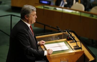 Порошенко закликав світову спільноту визнати Голодомор геноцидом українського народу