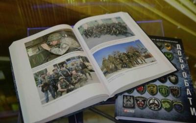 Аваков у Канаді презентував книгу про добровольчі батальйони