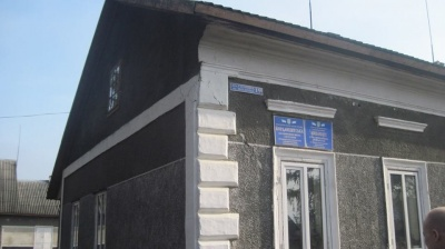 Школу на Буковині не можуть добудувати - батьки учнів налаштовані не відпускати дітей на навчання