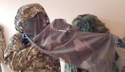 У ЗСУ показали новий маскувальний костюм