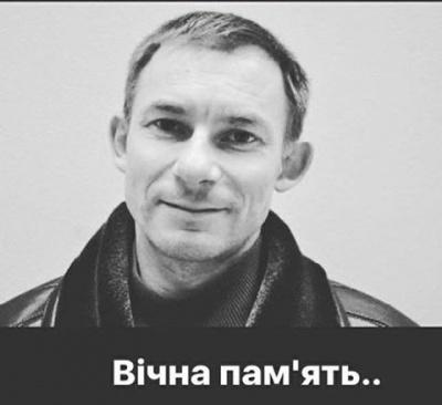 Пішов з життя викладач ЧНУ Ігор Мельничук