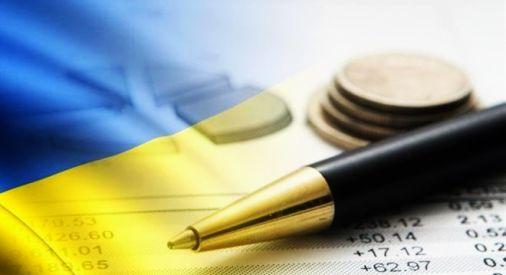 Світовий банк озвучив інфляційний прогноз для України на кінець року