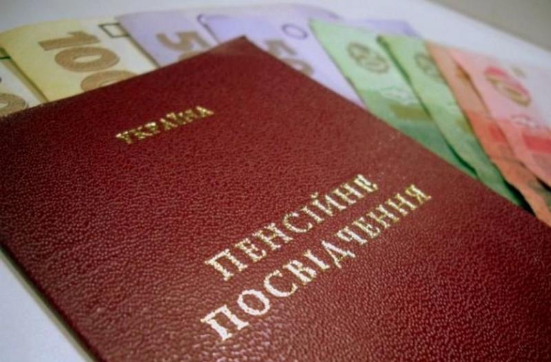 Пенсійний закон опублікований і набирає чинності 11 жовтня