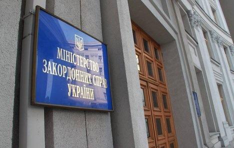 МОЗ України проти провокаційної акції угорців «Самовизначення для Закарпаття»