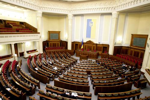 Народних депутатів оштрафували на ₴3 млн запрогули пленарних сесій