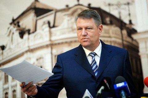 Порошенко обговорив освітній закон зпрезидентом Румунії