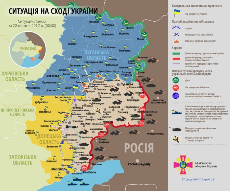 Доба вАТО: Один український боєць отримав поранення