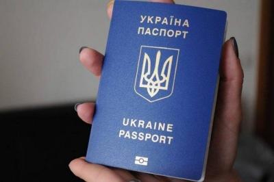 Паспорта в ЦНАП Черновцов начнут производить в конце года