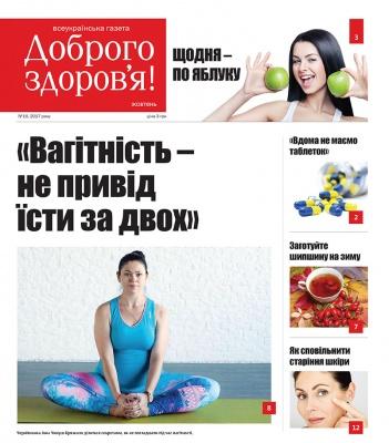 Буковинка рассказала, почему во время беременности не нужно есть за двоих