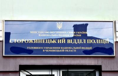 В развлекательном заведении на Буковине подрались посетители с охраной - двух пострадавших госпитализировано