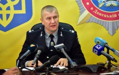 На Донеччині понад 900 співробітників поліції звільнять через корупцію