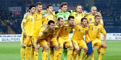 Букмекери вважають Україну аутсайдером у грі з Хорватією