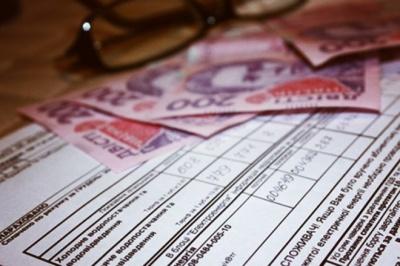 """Уряд пропонує українцям реструктуризувати борги за """"комуналку"""""""