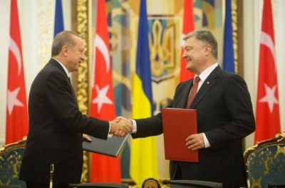 Україна та Туреччина підписали низку угод про співробітництво