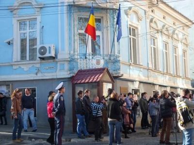 Румунські організації пікетуватимуть Чернівецьку ОДА через закон «Про освіту», - ЗМІ