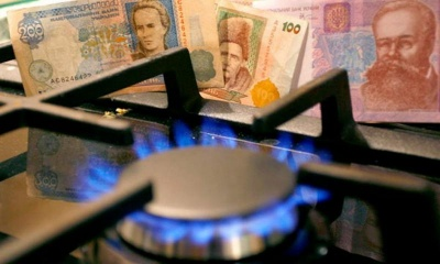В уряді розповіли про ціну на газ у новому опалювальному сезоні