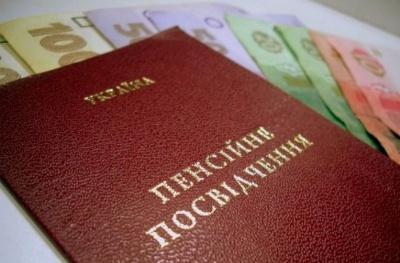 Буковинські пенсіонери вже почали отримувати доплати до пенсій