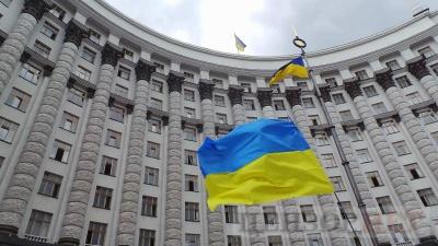 Черновцы получили 15,5 млн грн субвенций из госбюджета