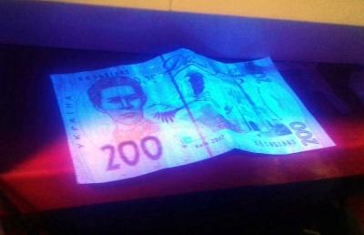 На Буковині виявлено фальшиві 200-гривневі банкноти